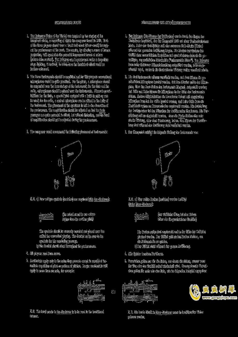 鲸之声钢琴谱 第2页