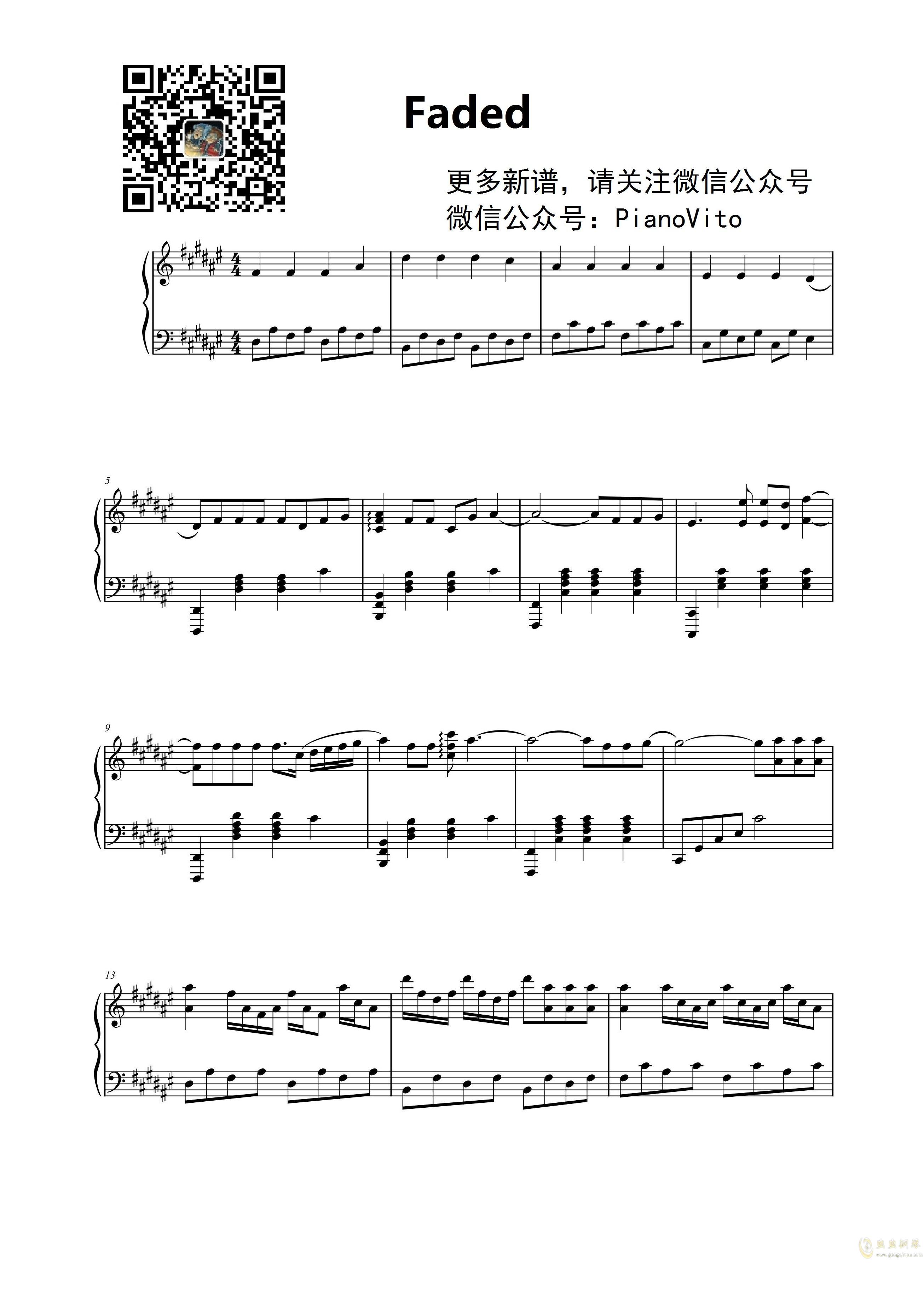 Faded ― Alan Walker钢琴谱 第1页