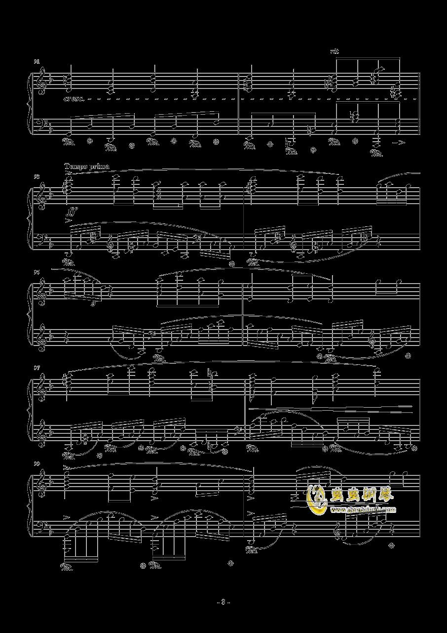 山丹丹开花红艳艳钢琴谱 第8页