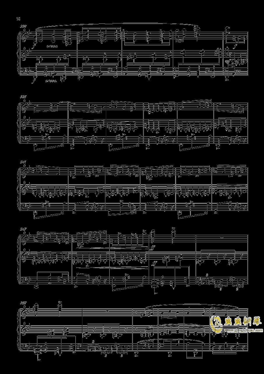 阿尔贝尼兹主题狂想曲钢琴谱 第10页