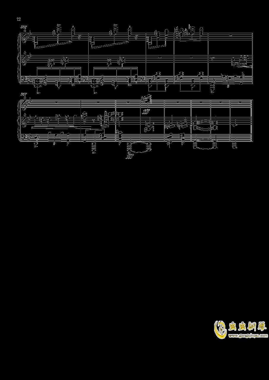 阿尔贝尼兹主题狂想曲钢琴谱 第12页