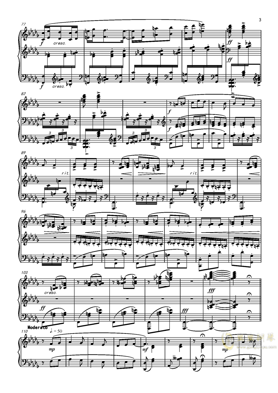 阿尔贝尼兹主题狂想曲钢琴谱 第3页