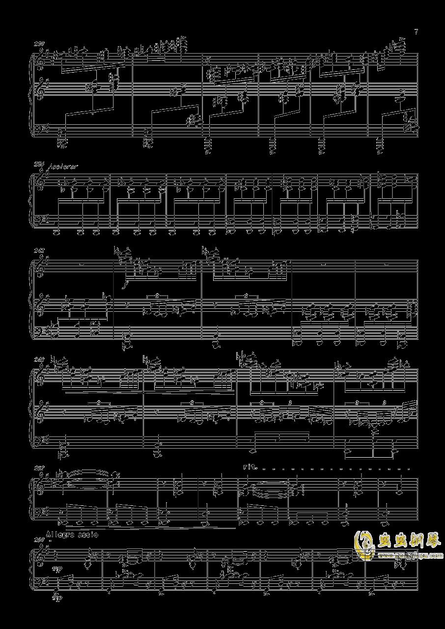 阿尔贝尼兹主题狂想曲钢琴谱 第7页