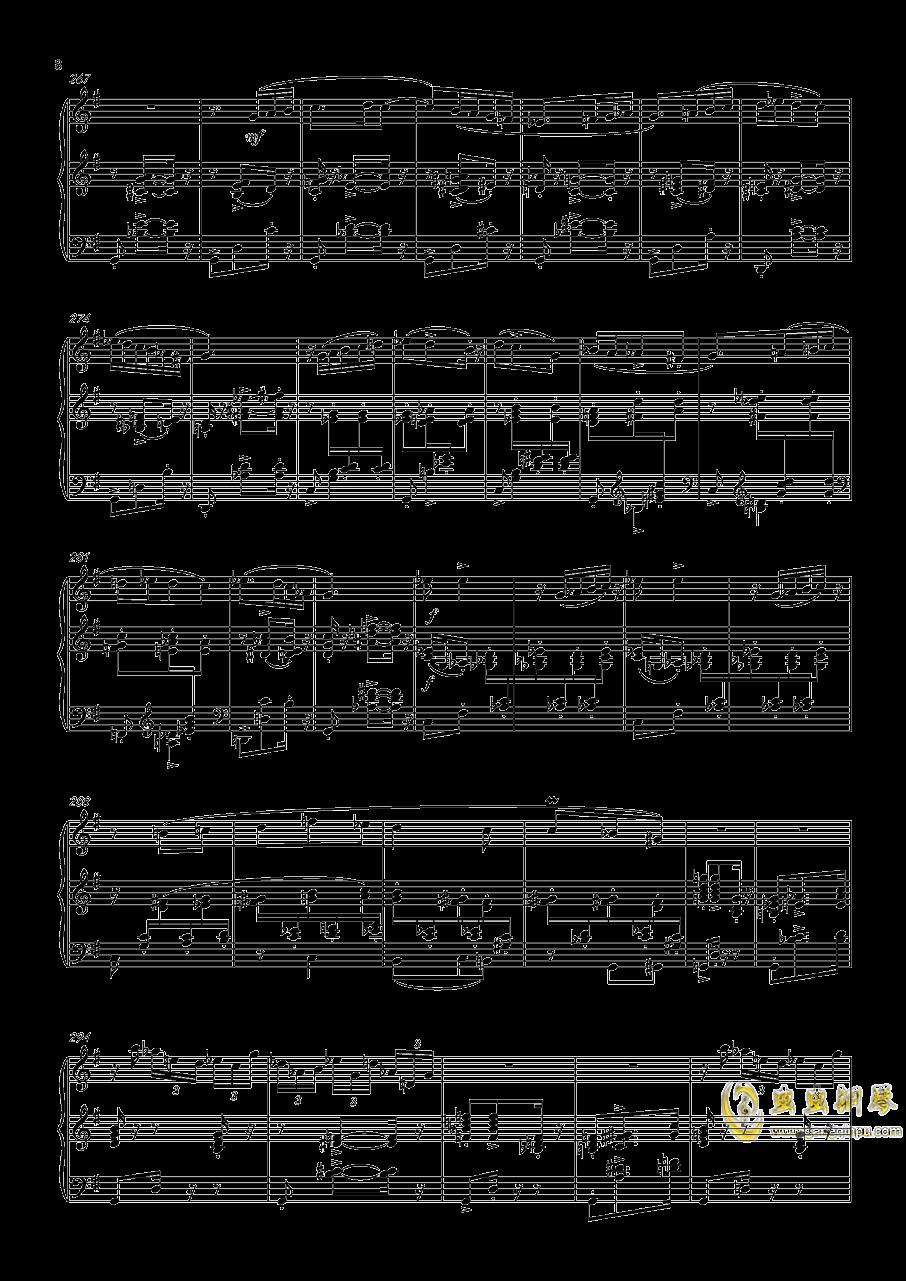阿尔贝尼兹主题狂想曲钢琴谱 第8页