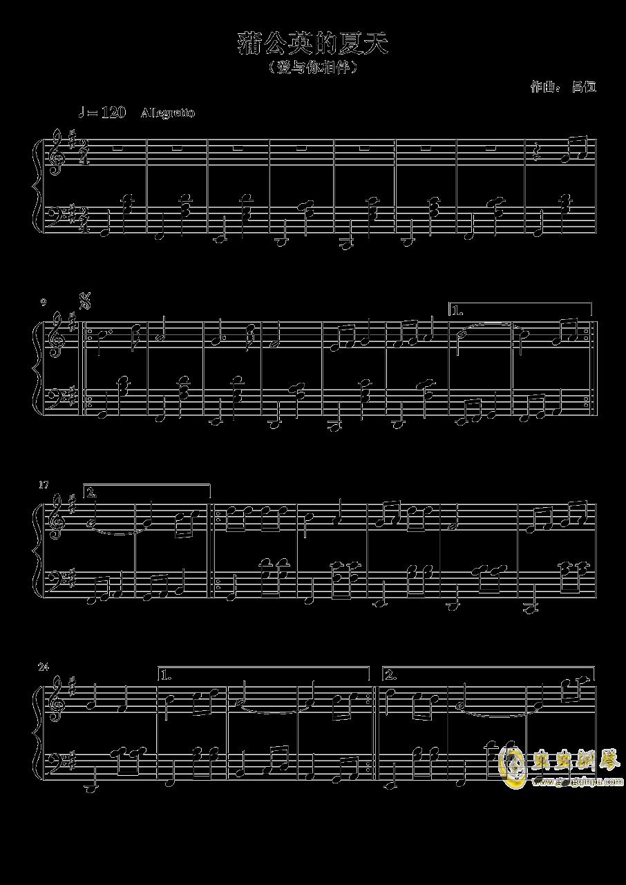 蒲公英的夏天�琴�V 第1�