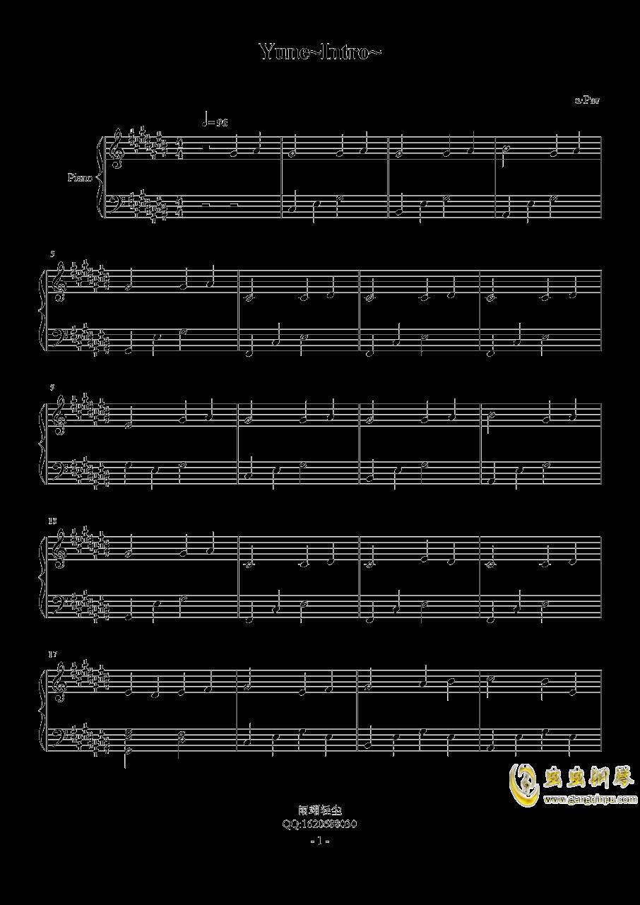 Yune~Intro~钢琴谱 第1页