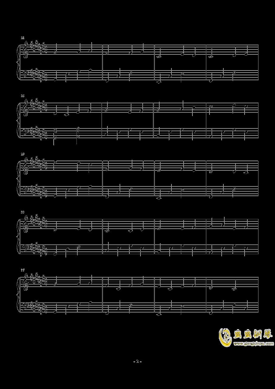 Yune~Intro~钢琴谱 第2页