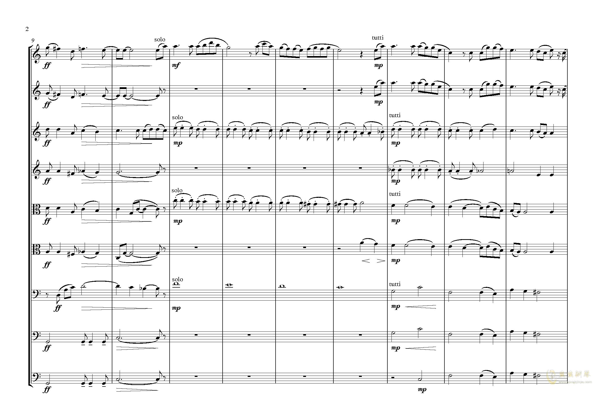 夕照-lbg钢琴谱 第2页