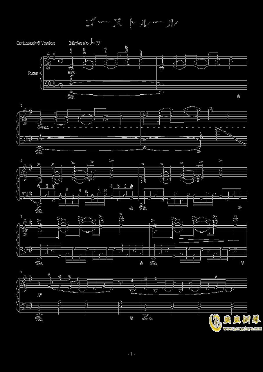 幽灵法则钢琴谱 第1页