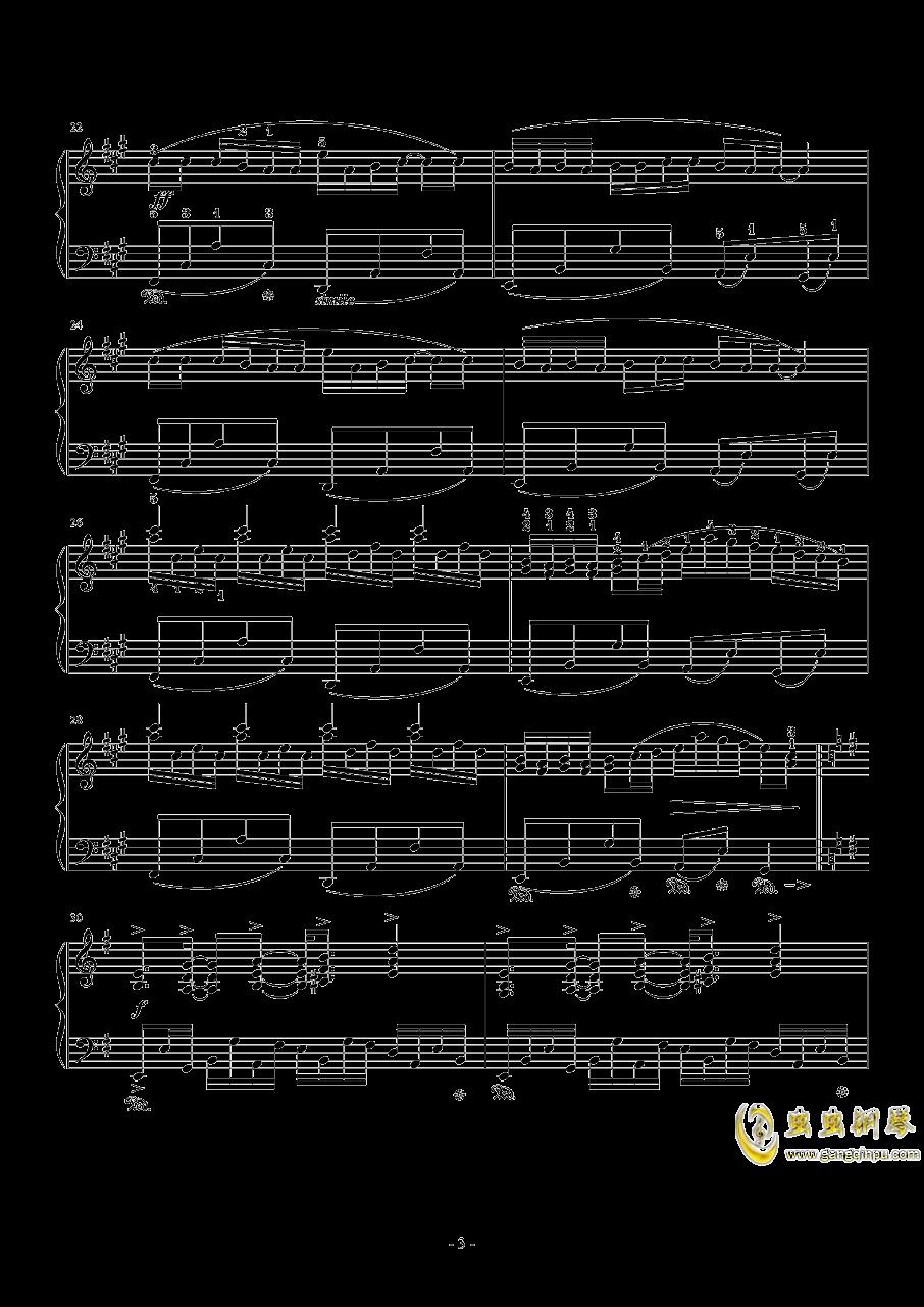 幽灵法则钢琴谱 第3页
