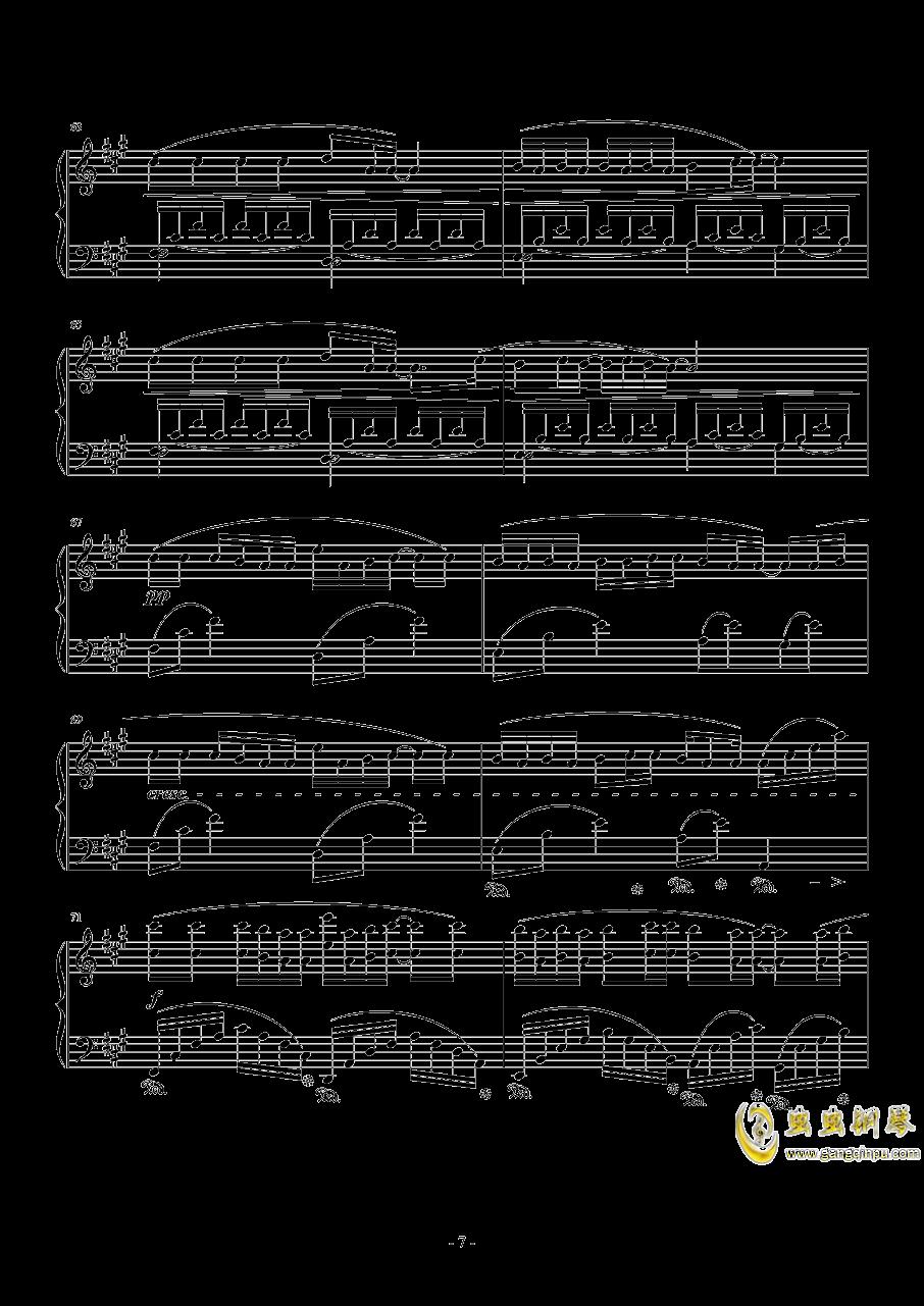 幽灵法则钢琴谱 第7页