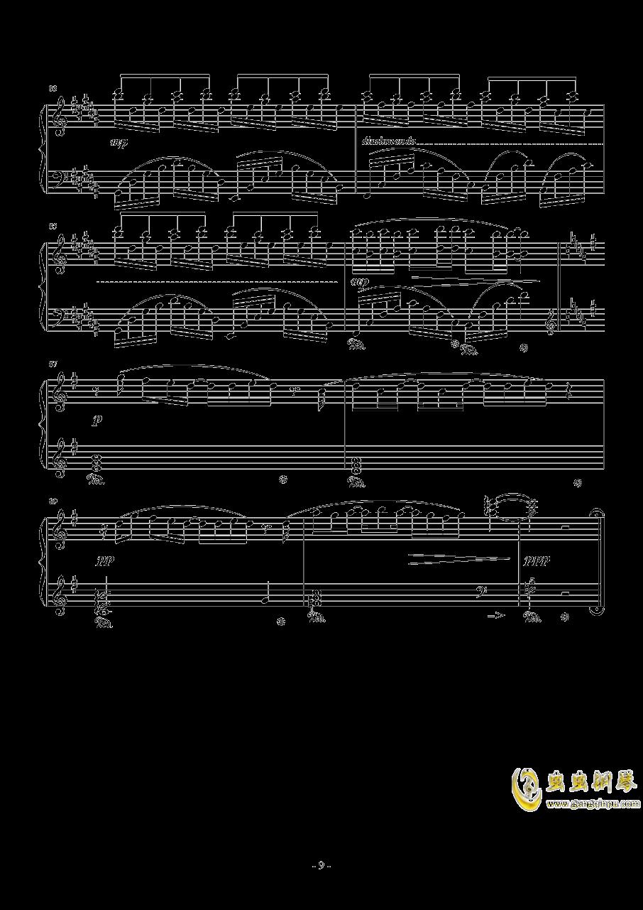 幽灵法则钢琴谱 第9页