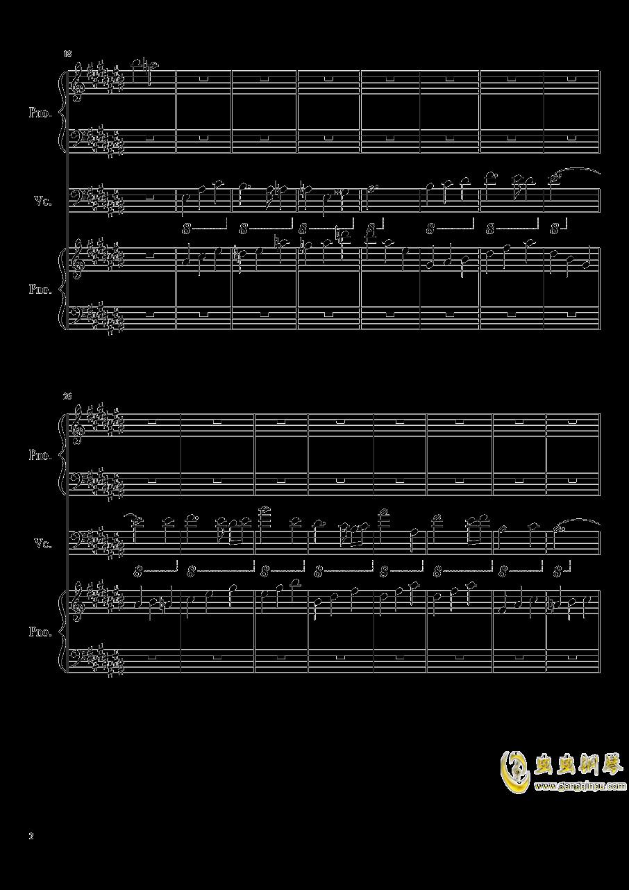 姥姥的古藤杖钢琴谱 第2页