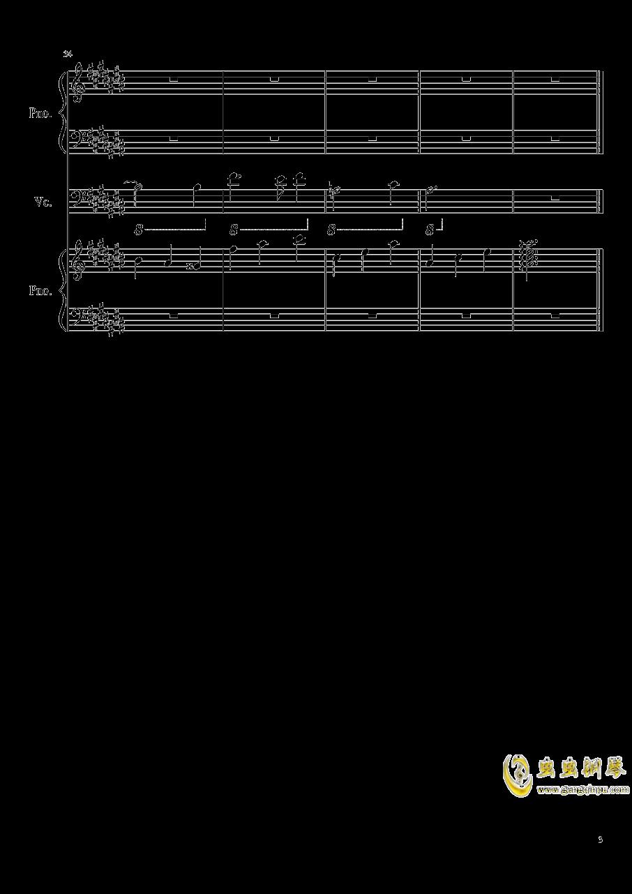 姥姥的古藤杖钢琴谱 第3页