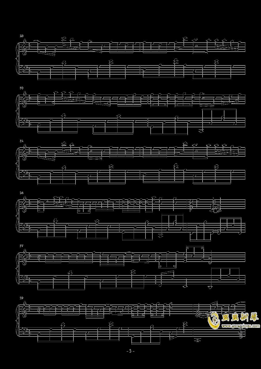 失忆钢琴谱 第3页