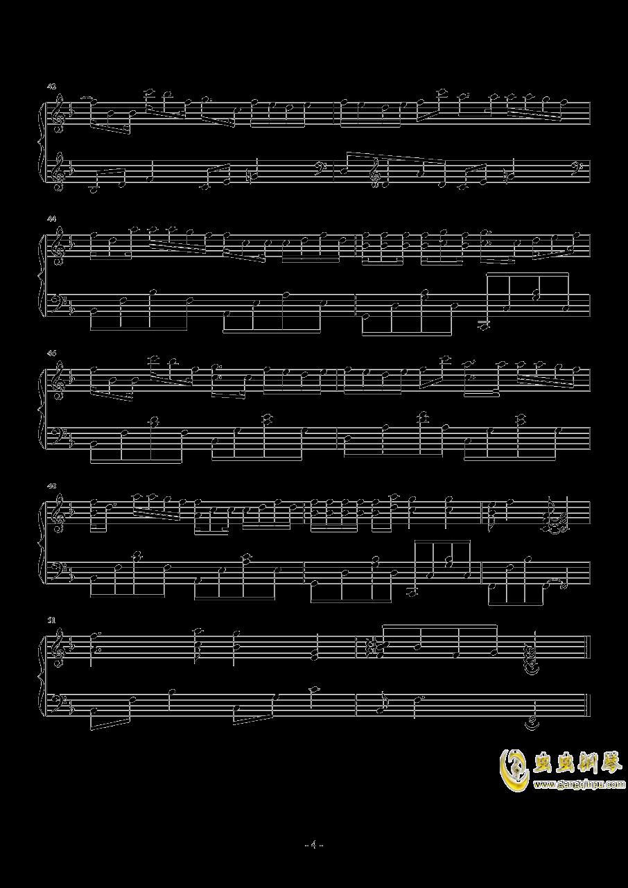 失忆钢琴谱 第4页