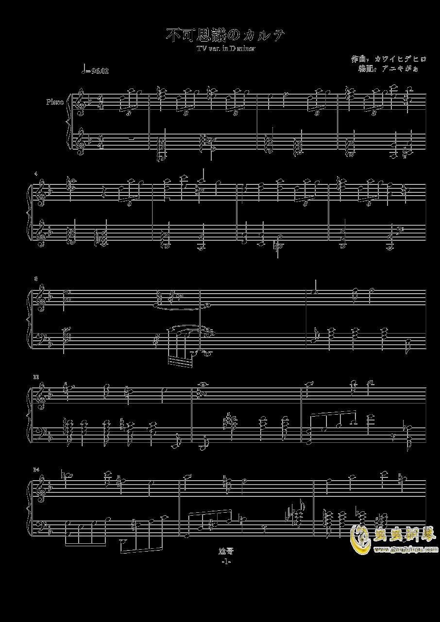 简易版【青春猪头少年不会梦到兔女郎学姐】不可思�hのカルテ (不可思议的病历)钢琴谱 第1页
