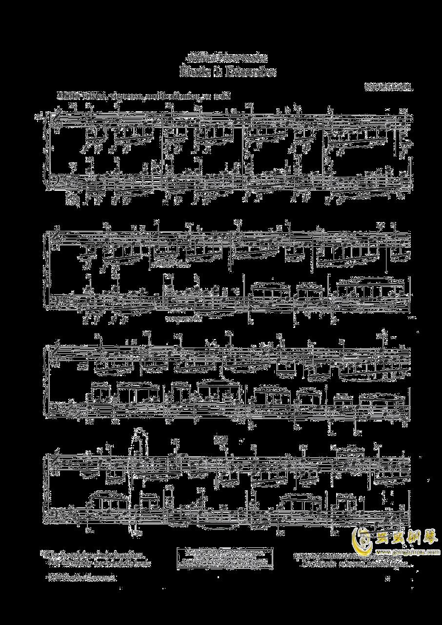 钢琴练习曲NO.1钢琴谱 第1页
