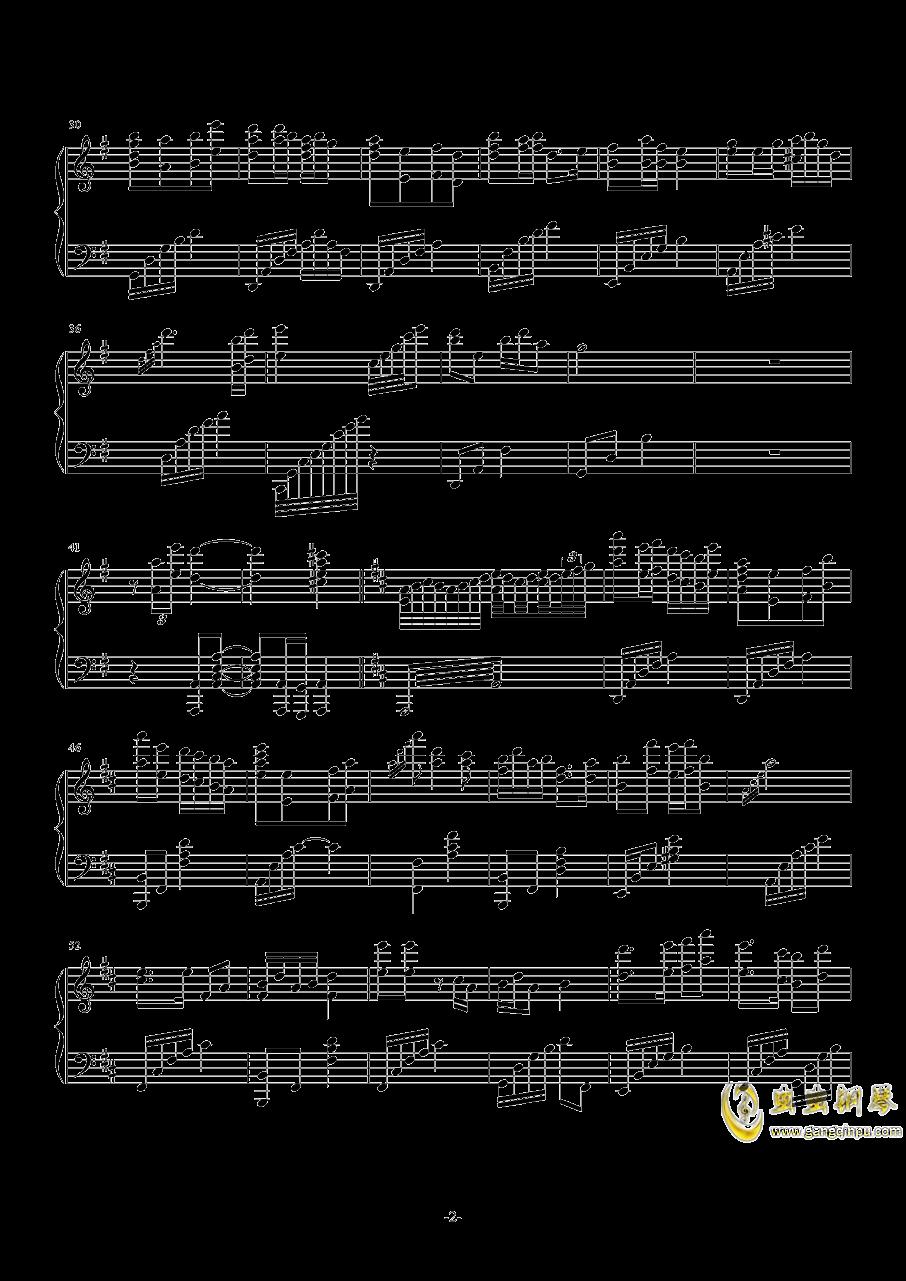 沂蒙颂钢琴谱 第2页