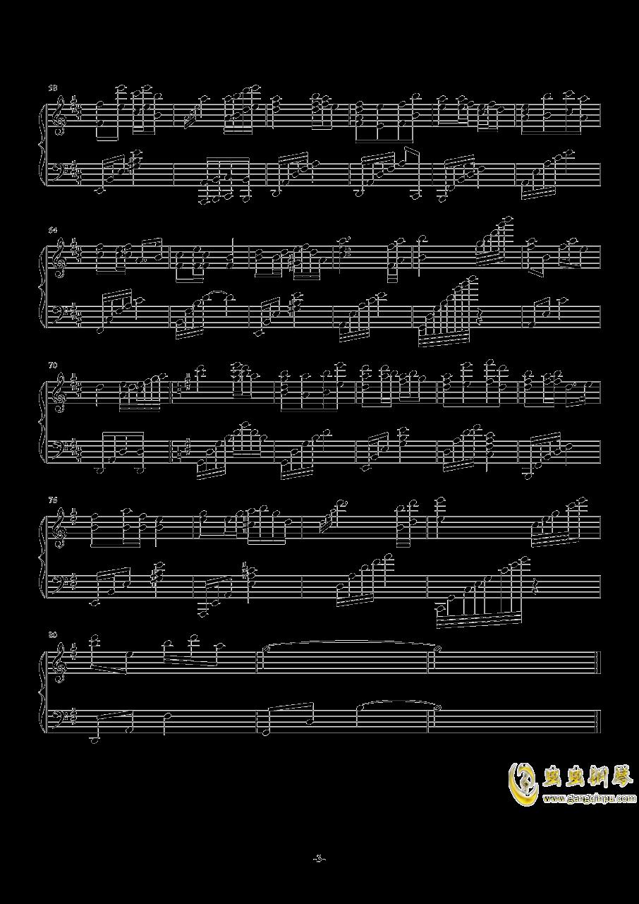 沂蒙颂钢琴谱 第3页