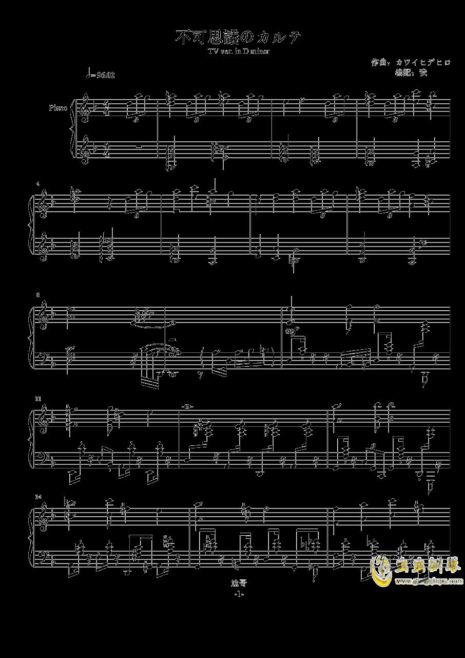 青春猪头少年不会梦到兔女郎学姐】不可思�hのカルテ (不可思议的病历)钢琴谱 第1页