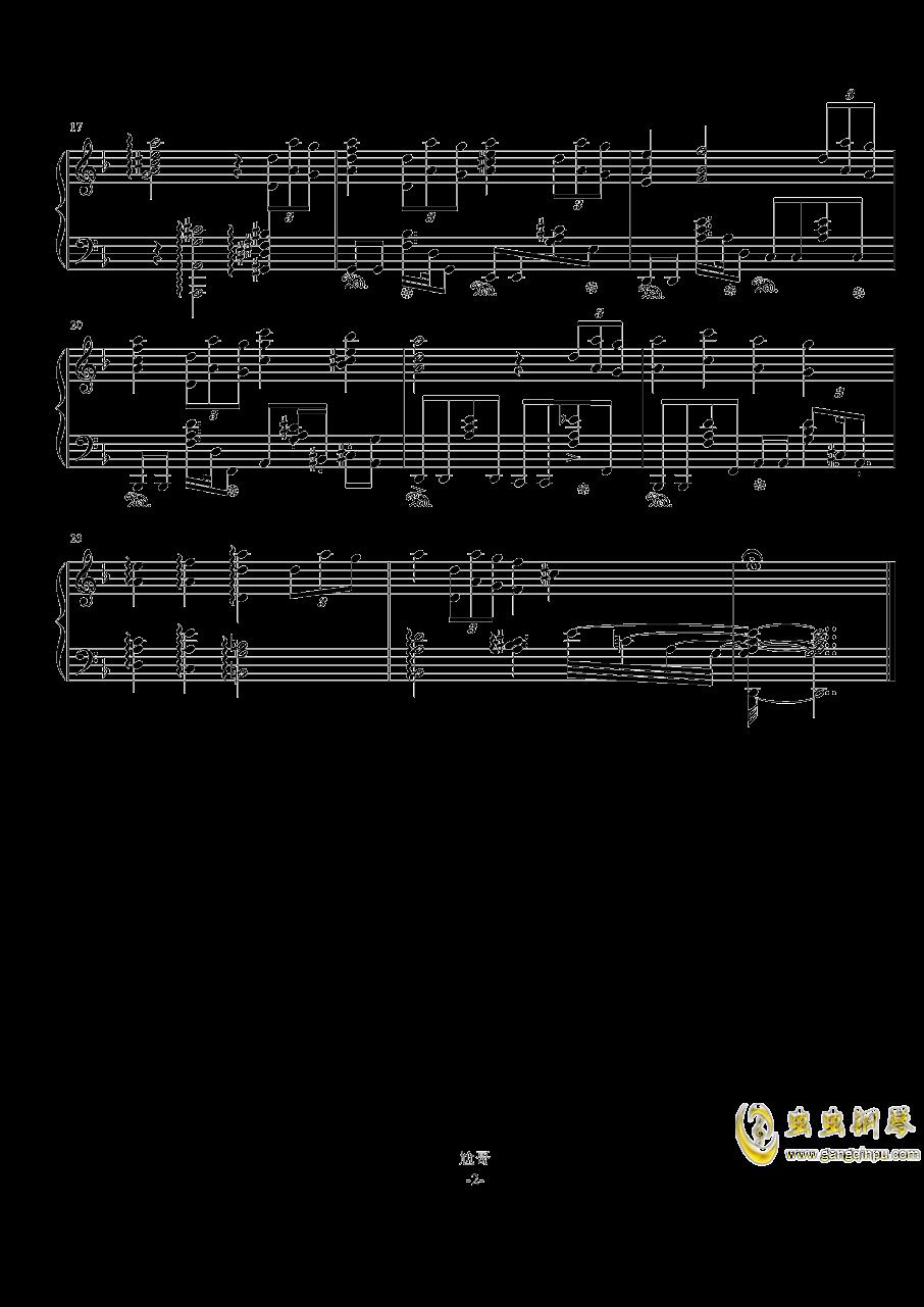 青春猪头少年不会梦到兔女郎学姐】不可思�hのカルテ (不可思议的病历)钢琴谱 第2页