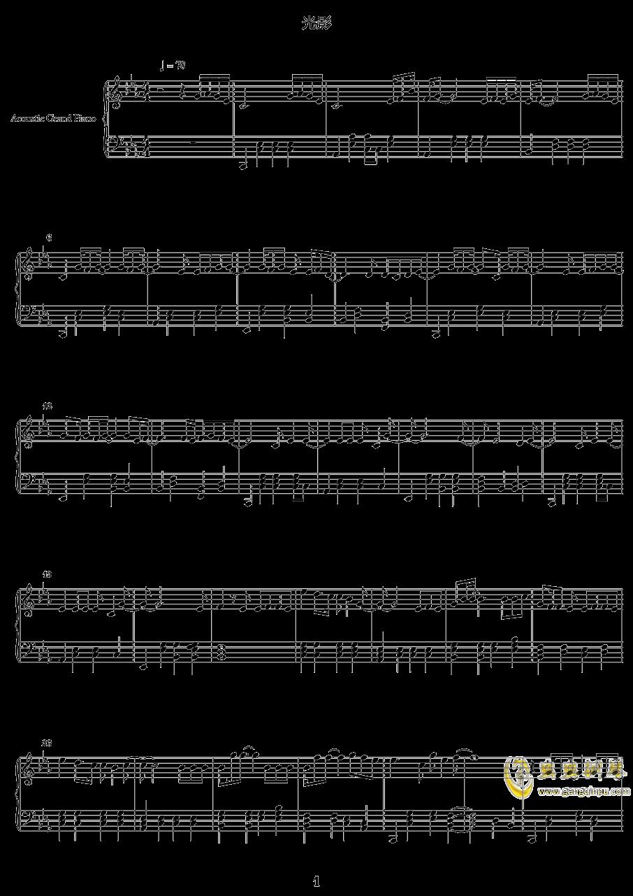 光影钢琴谱 第1页