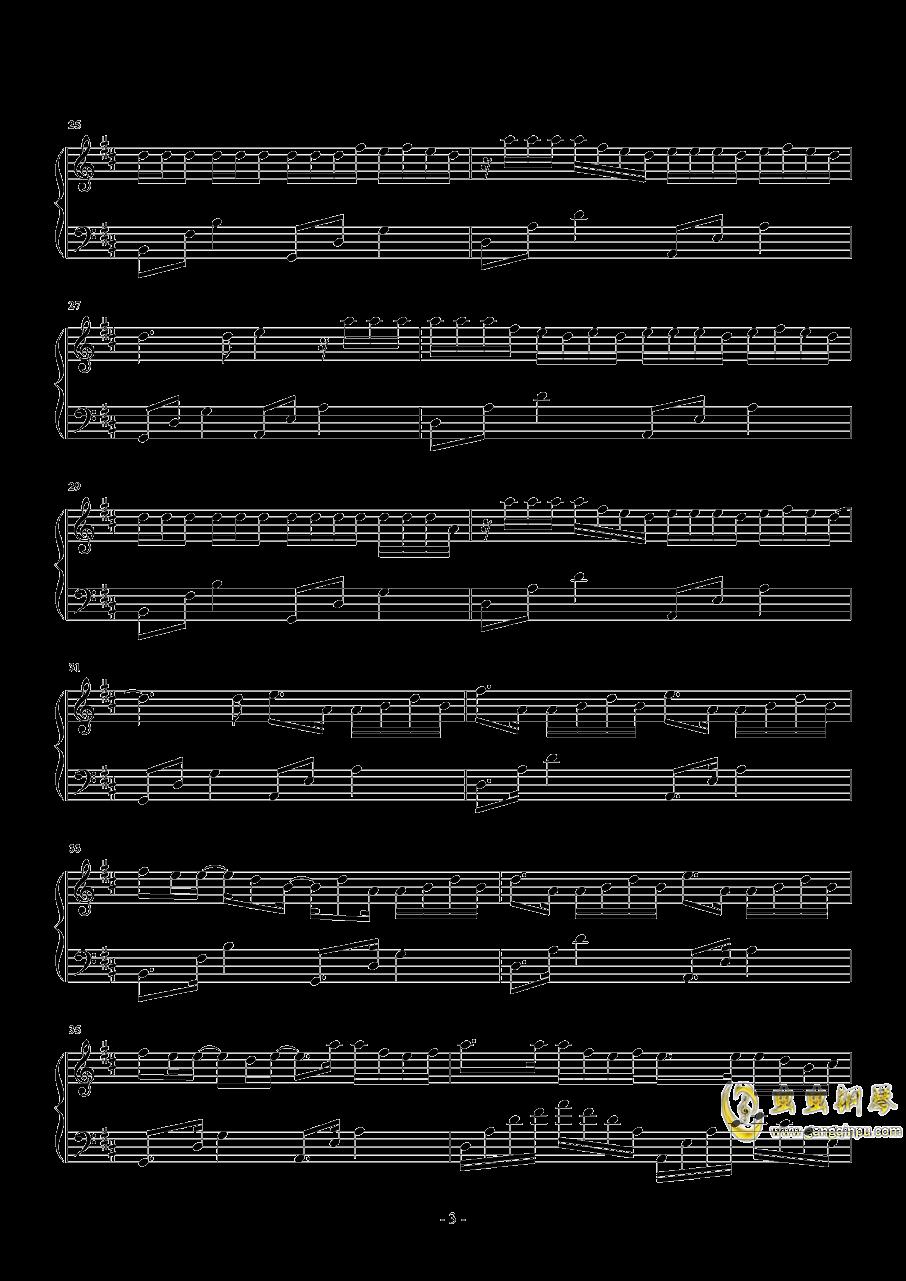 去年夏天钢琴谱 第3页