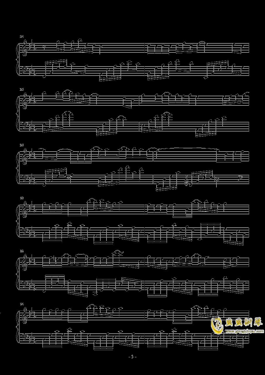讲真的钢琴谱 第3页