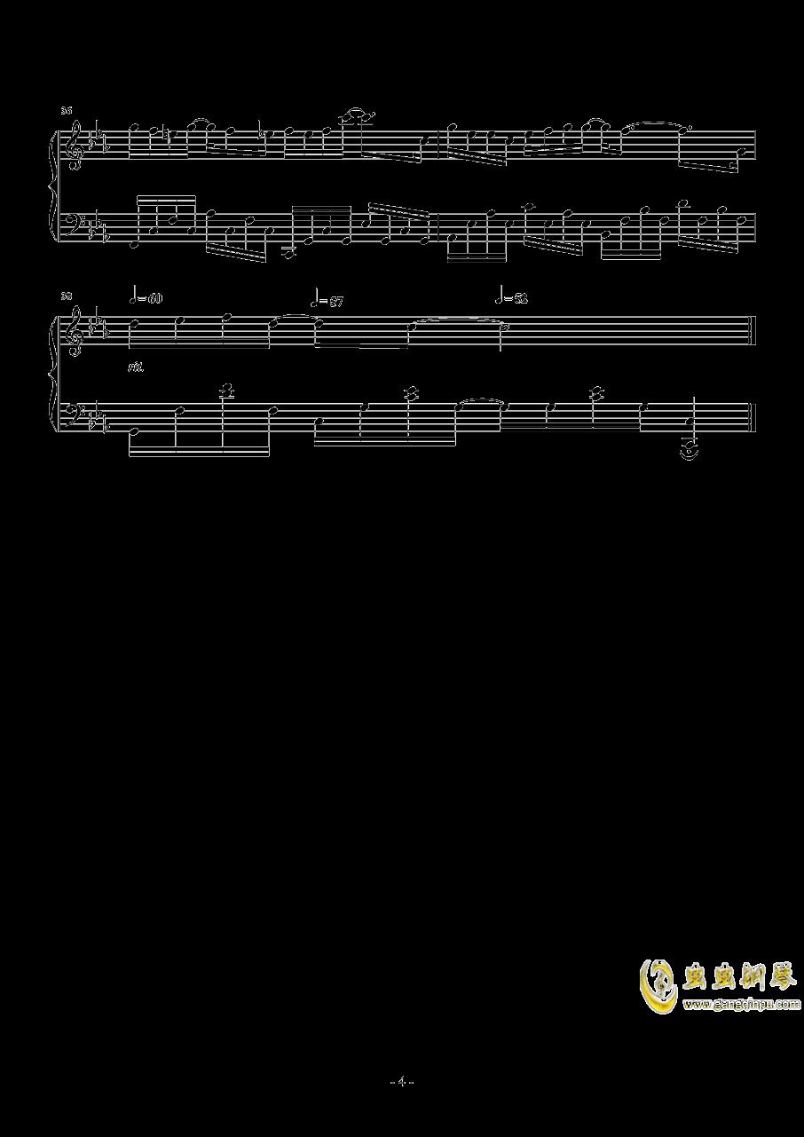 讲真的钢琴谱 第4页