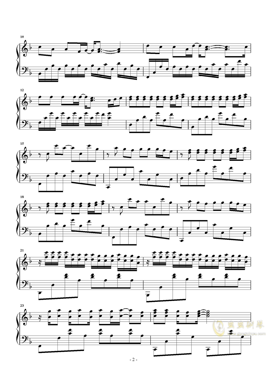 侧脸钢琴谱 第2页
