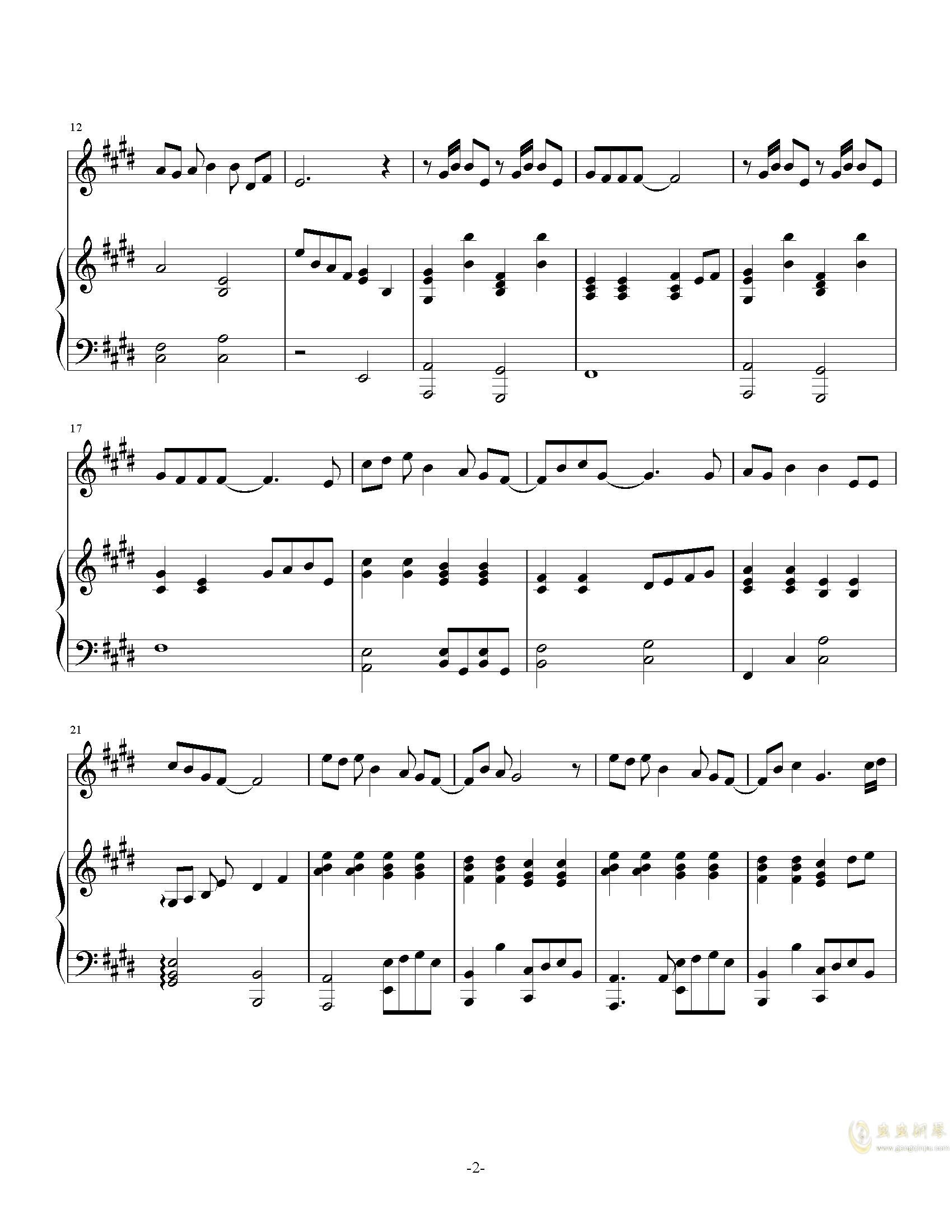人质钢琴谱 第2页