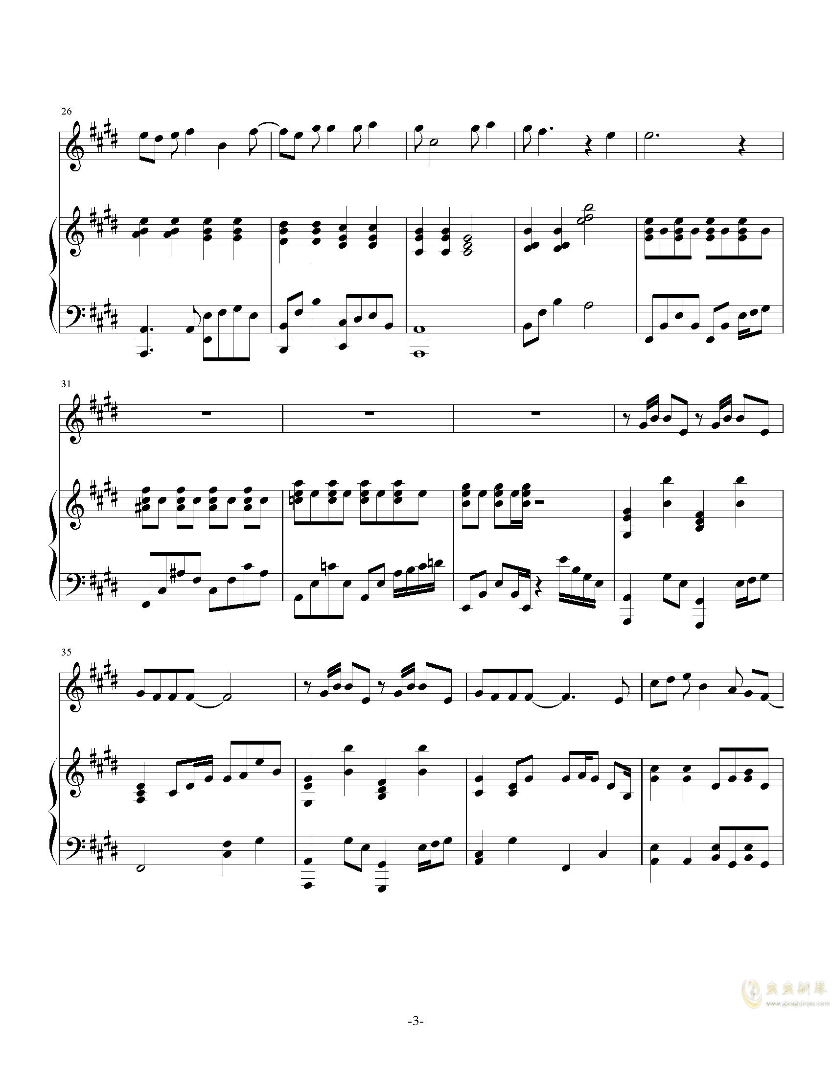 人质钢琴谱 第3页