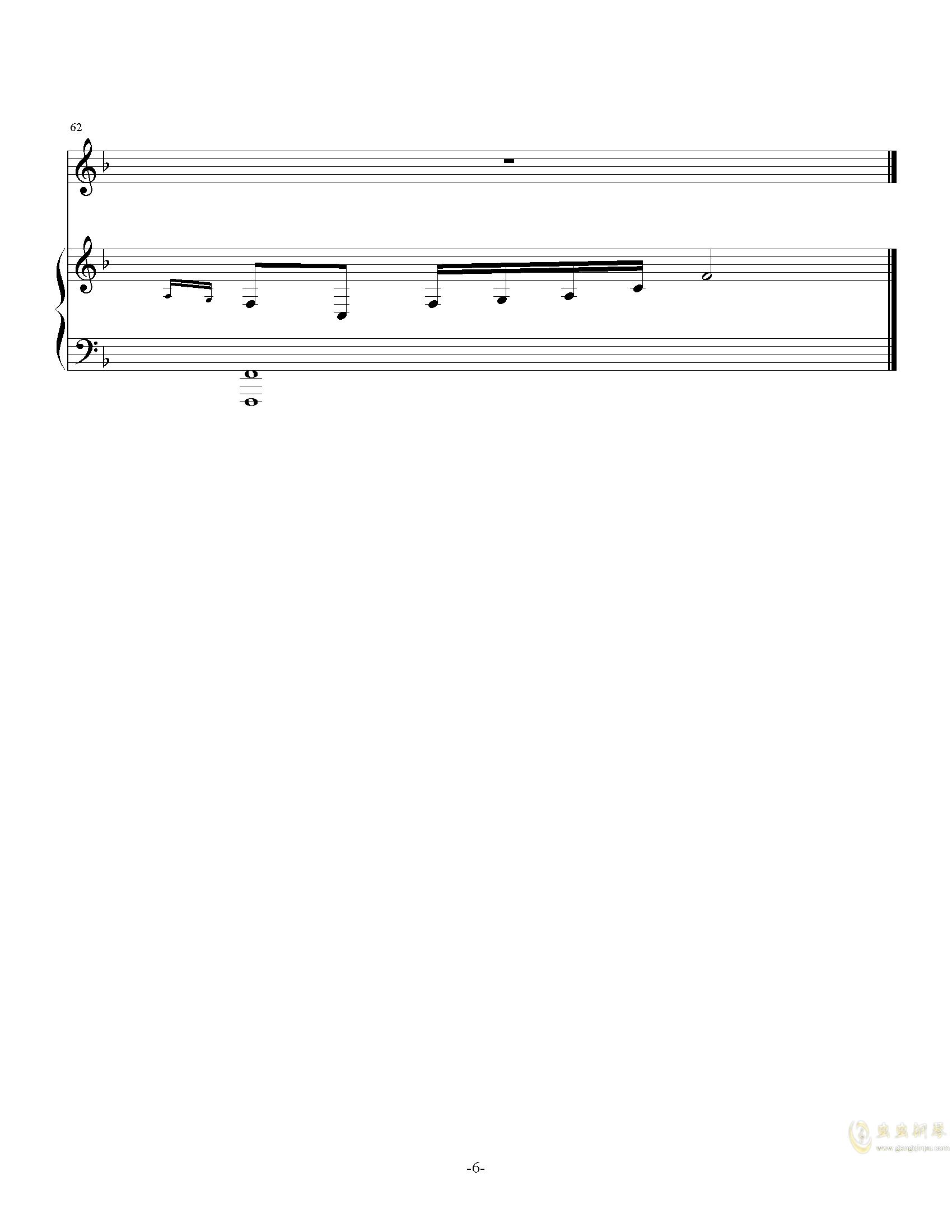 人质钢琴谱 第6页
