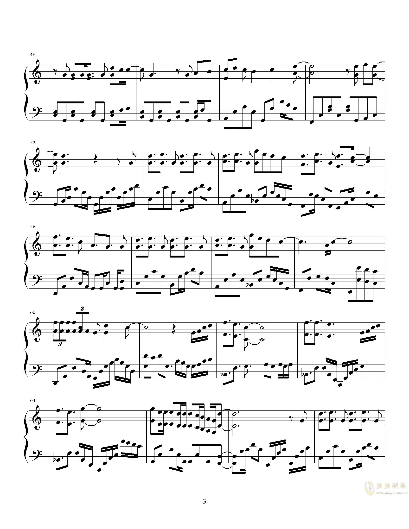 仓颉钢琴谱 第3页