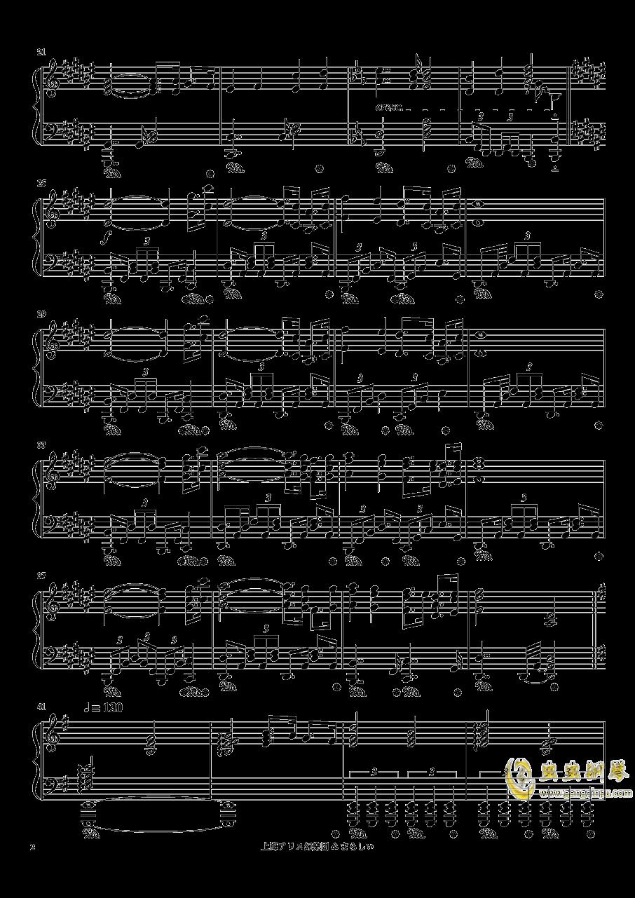 素�长誓�訾悄氦筏蓼筏� 在美妙的墓地住下吧【触手猴】钢琴谱 第2页