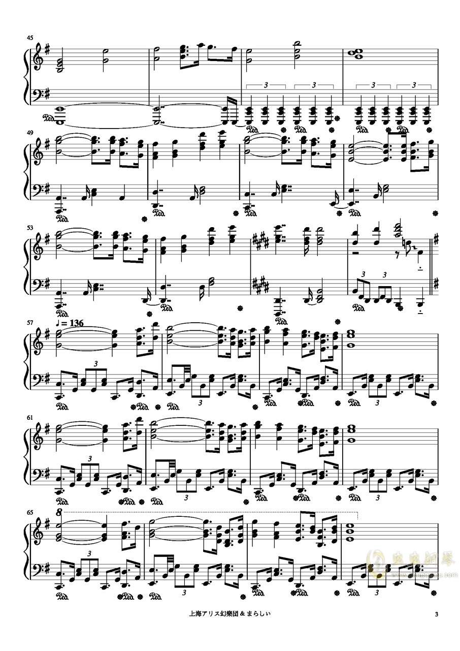 素�长誓�訾悄氦筏蓼筏� 在美妙的墓地住下吧【触手猴】钢琴谱 第3页