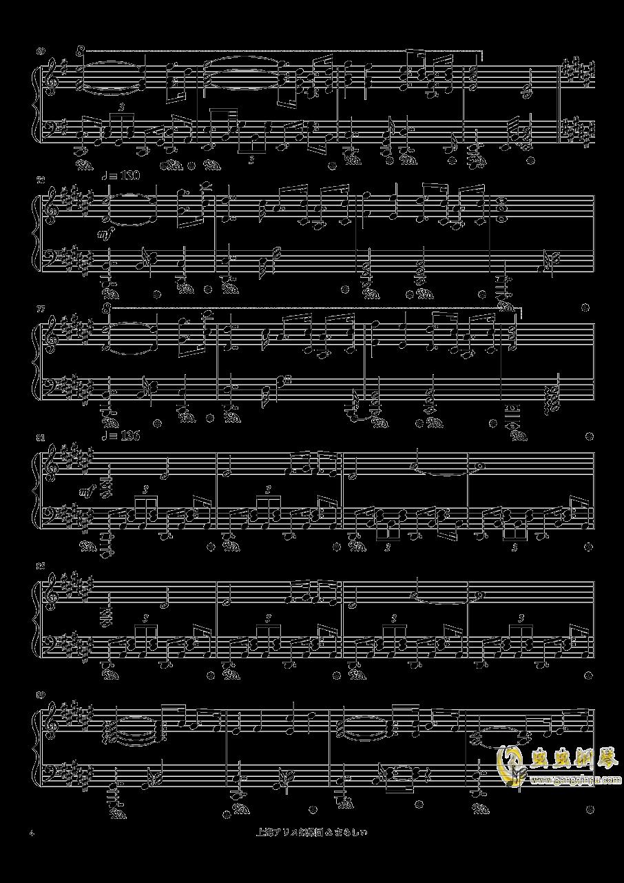 素�长誓�訾悄氦筏蓼筏� 在美妙的墓地住下吧【触手猴】钢琴谱 第4页