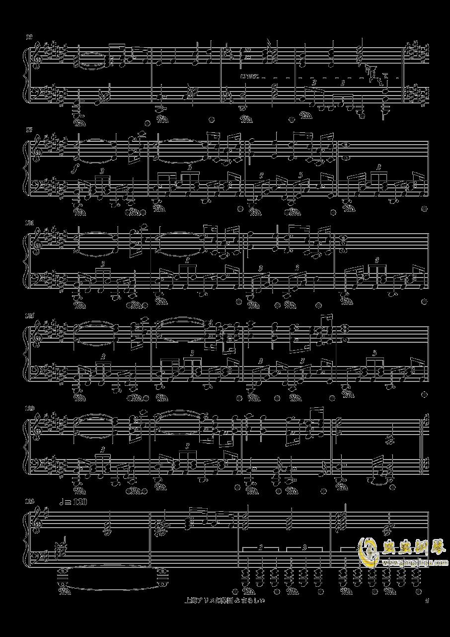 素�长誓�訾悄氦筏蓼筏� 在美妙的墓地住下吧【触手猴】钢琴谱 第5页