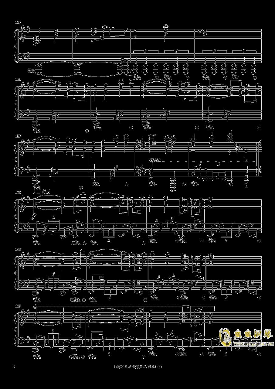 素�长誓�訾悄氦筏蓼筏� 在美妙的墓地住下吧【触手猴】钢琴谱 第6页