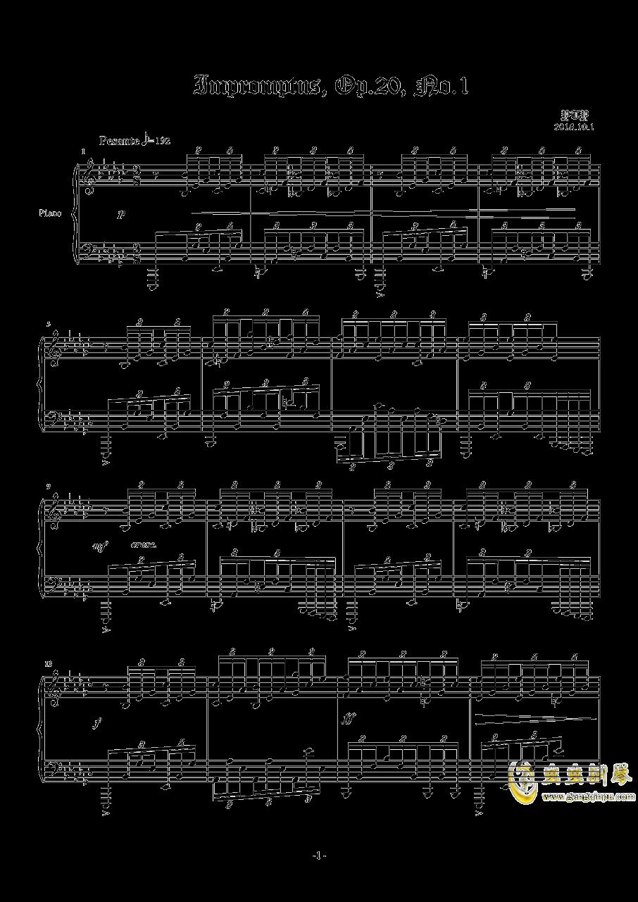 Eb小调即兴曲 Op.20, No.1钢琴谱 第1页