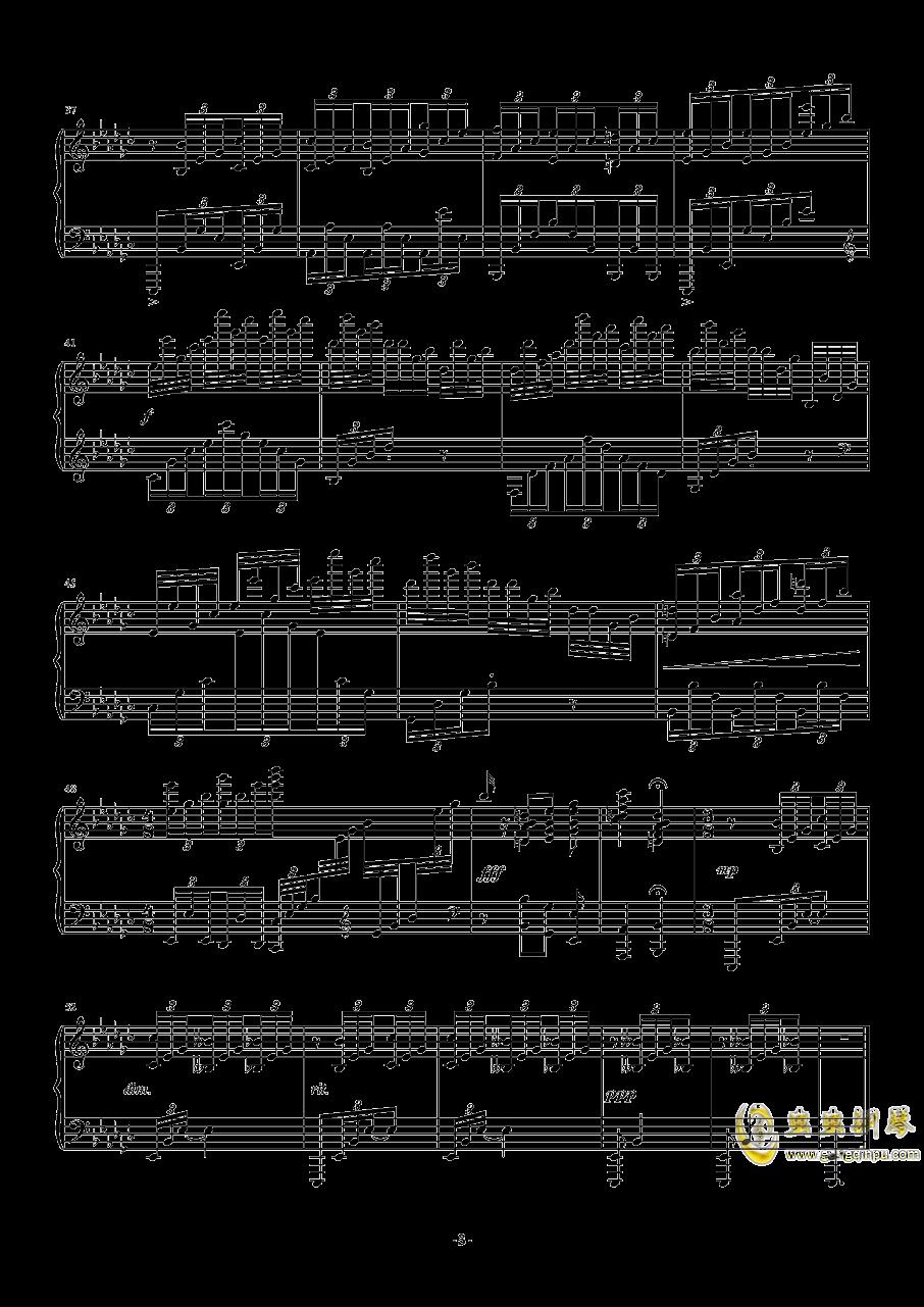 Eb小调即兴曲 Op.20, No.1钢琴谱 第3页