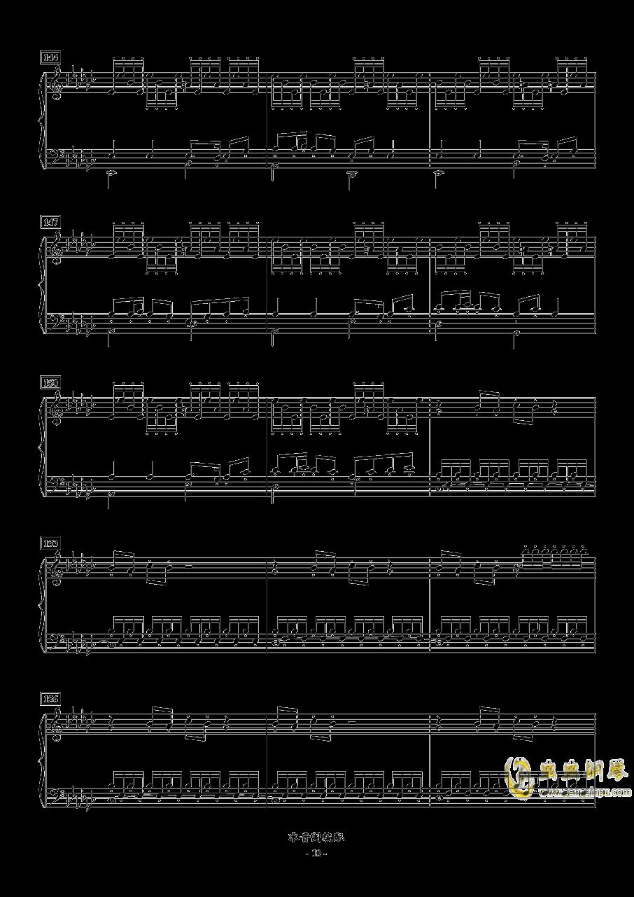 FC双截龙3代钢琴联奏钢琴谱 第10页