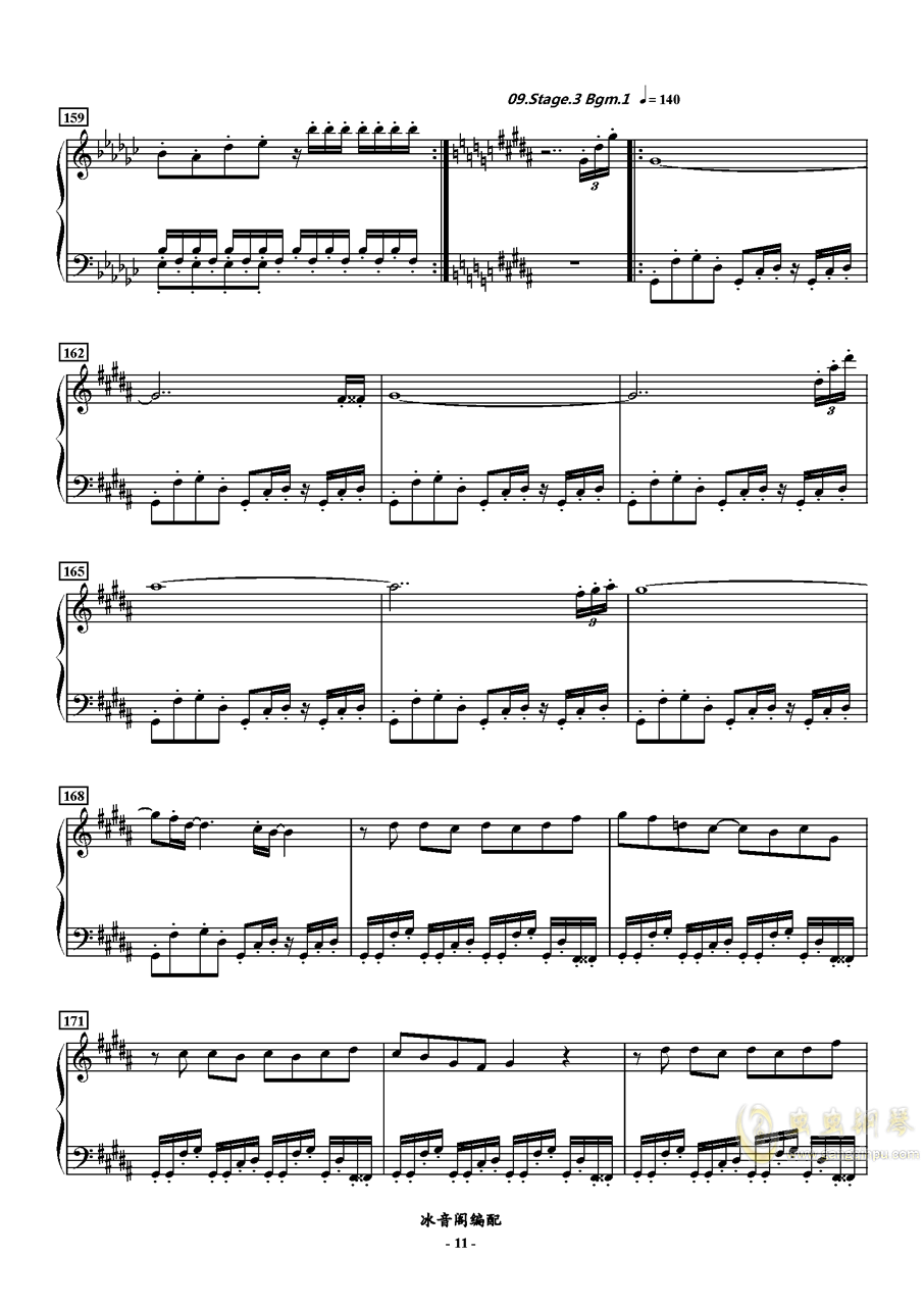 FC双截龙3代钢琴联奏钢琴谱 第11页