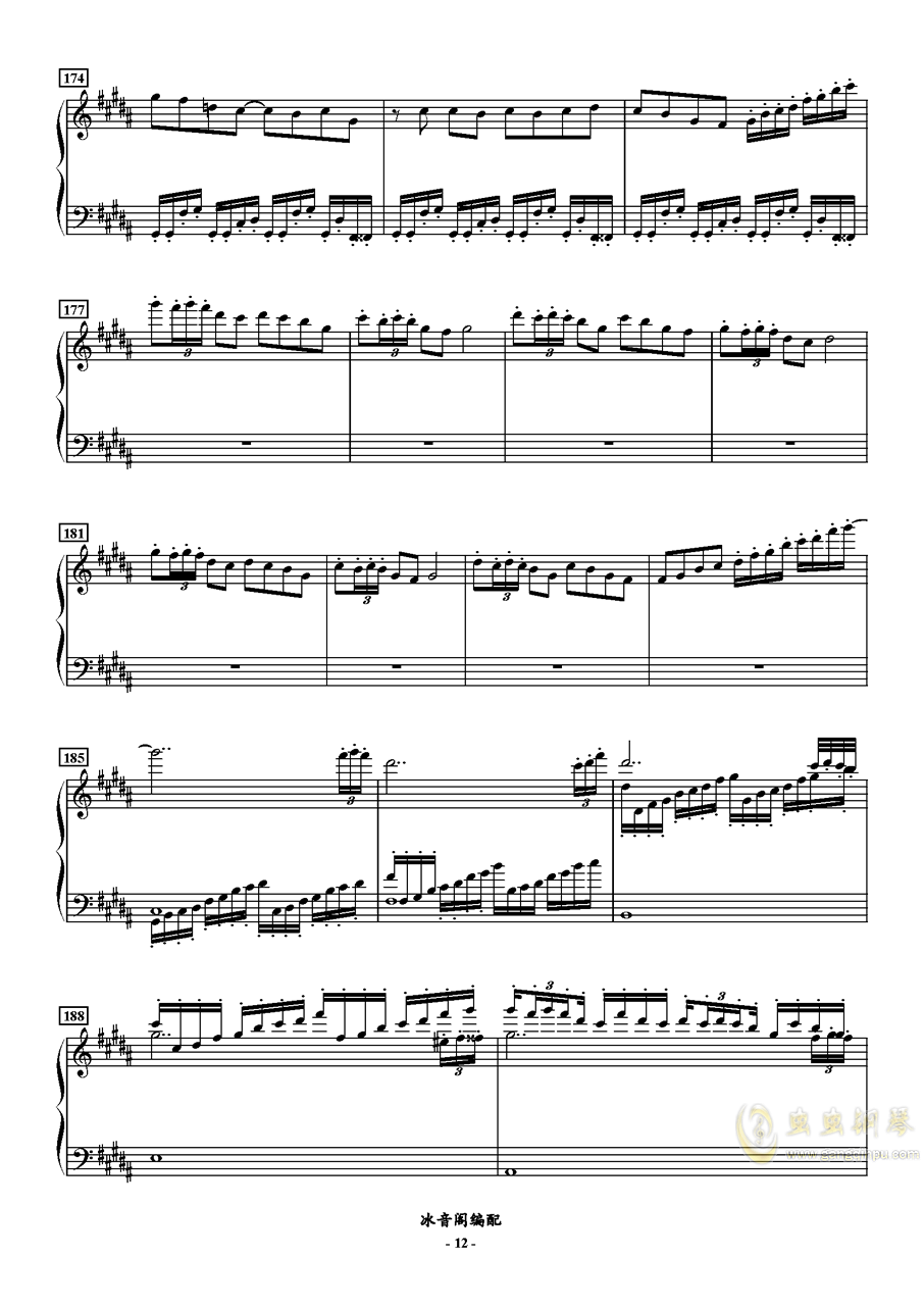 FC双截龙3代钢琴联奏钢琴谱 第12页