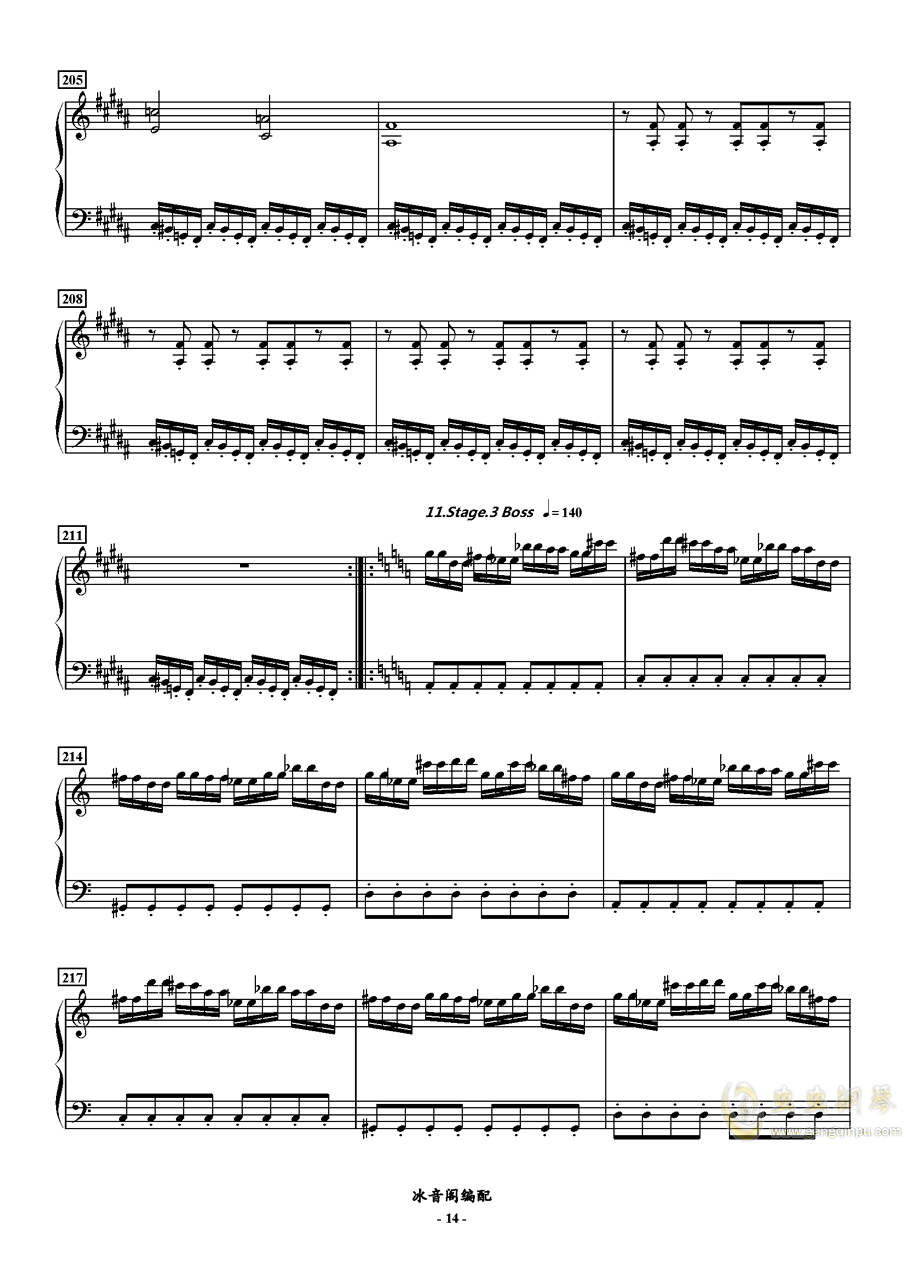 FC双截龙3代钢琴联奏钢琴谱 第14页