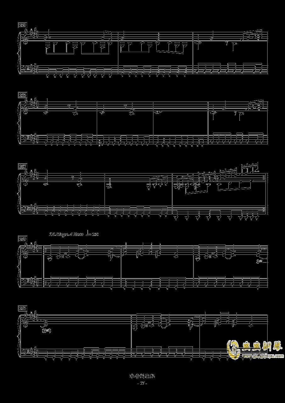 FC双截龙3代钢琴联奏钢琴谱 第17页