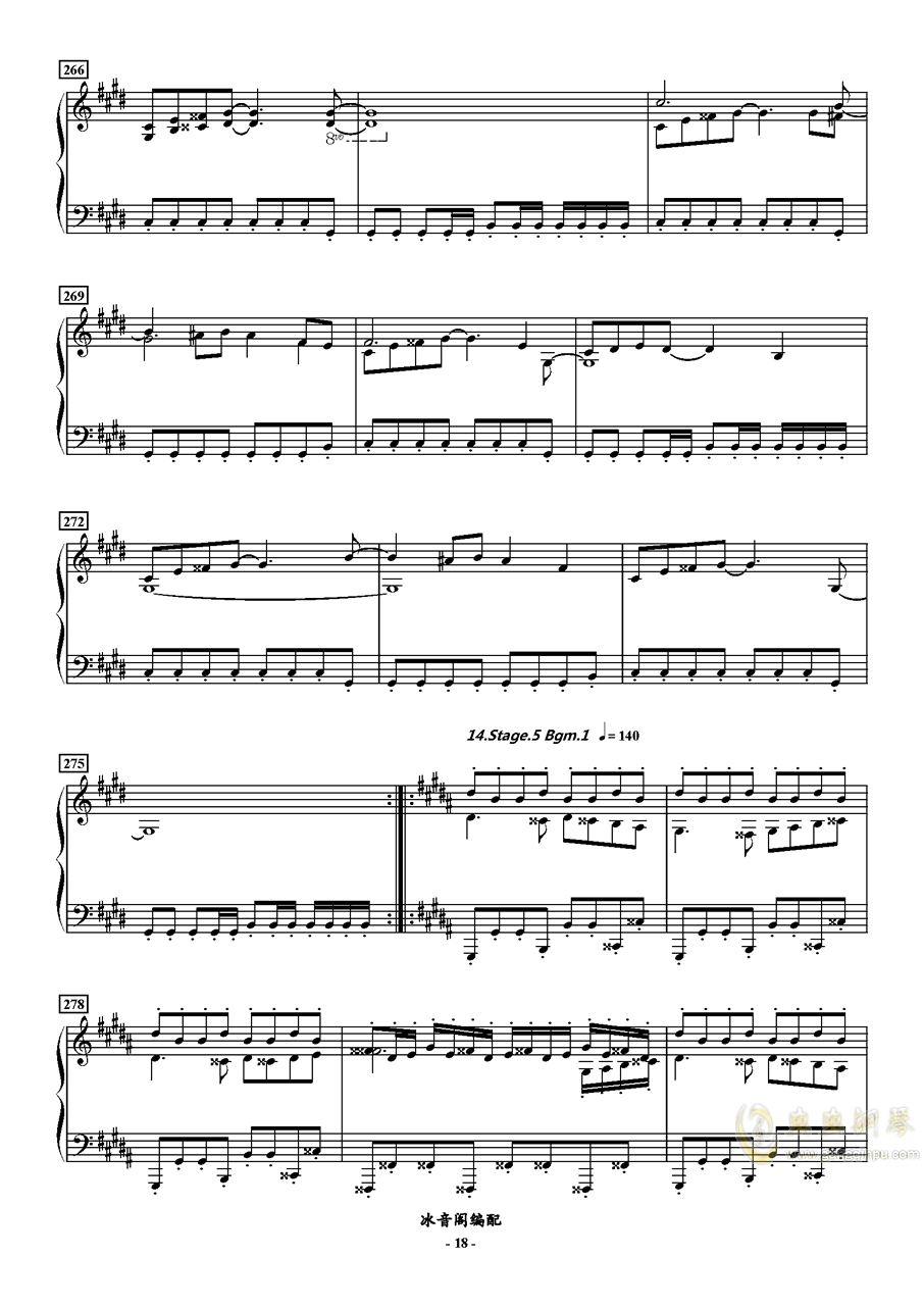 FC双截龙3代钢琴联奏钢琴谱 第18页
