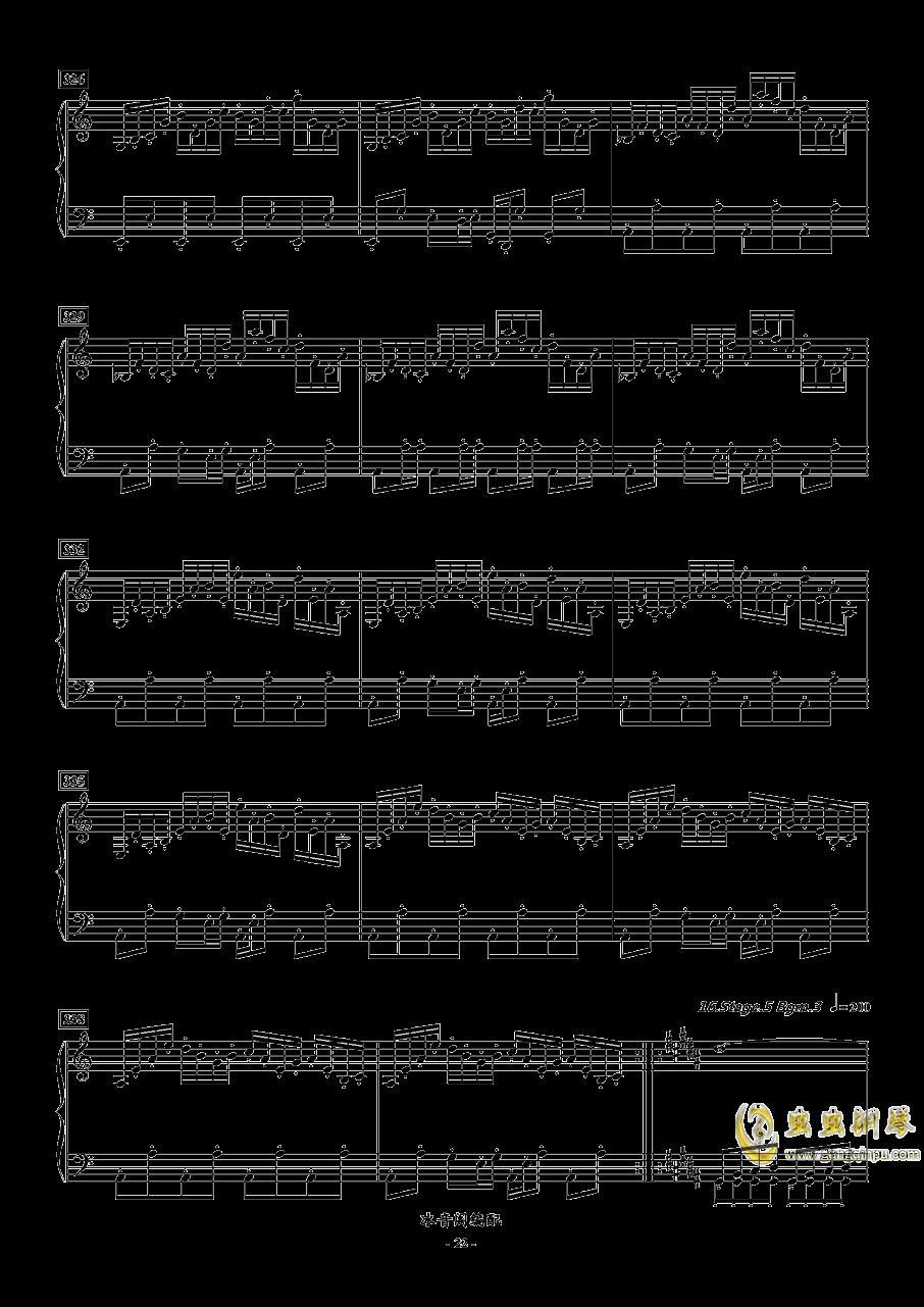 FC双截龙3代钢琴联奏钢琴谱 第22页