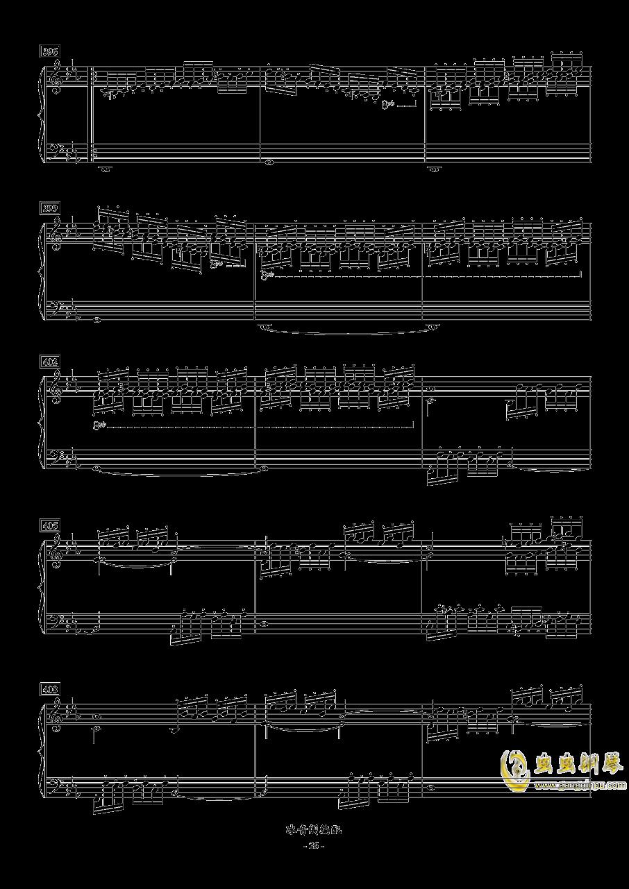 FC双截龙3代钢琴联奏钢琴谱 第26页